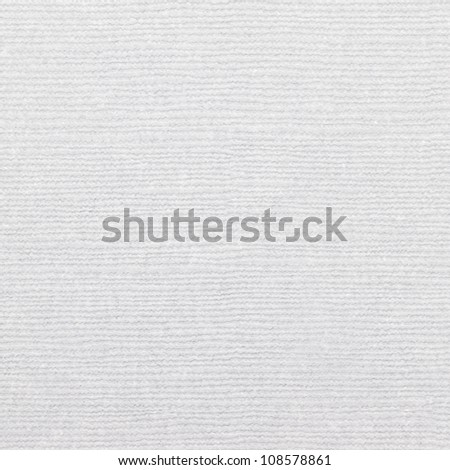 Art Paper Textured Background - horizontal stripes,light colour