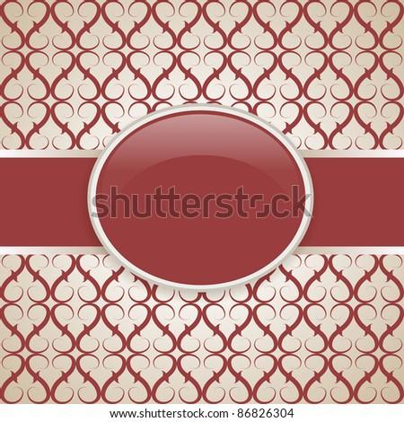 Art raster retro ornate cover
