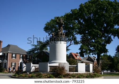 stock photo : Arthur Ashe Monument