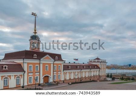 Artillery court in Kazan kremlin, Tatarstan, Russia #743943589