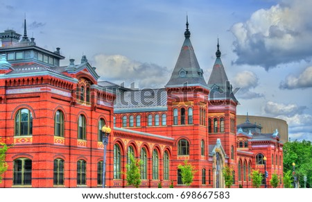 arts and industries building of ...
