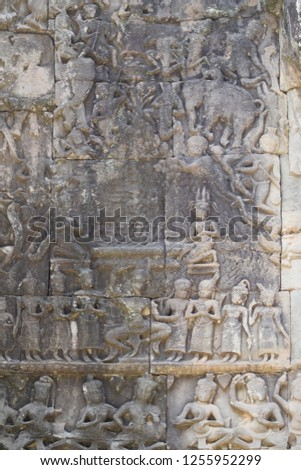 Arts of Taprohm #1255952299
