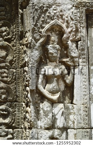 Arts of Taprohm #1255952302