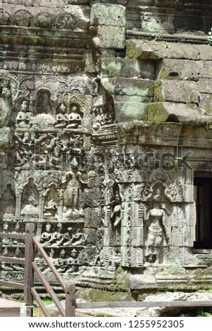 Arts of Taprohm #1255952305