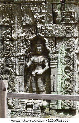 Arts of Taprohm #1255952308