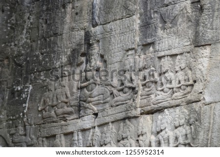 Arts of Taprohm #1255952314