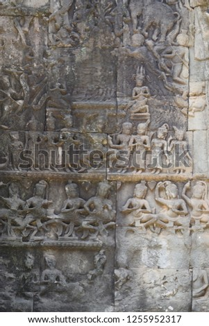 Arts of Taprohm #1255952317