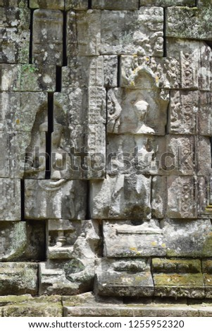 Arts of Taprohm #1255952320