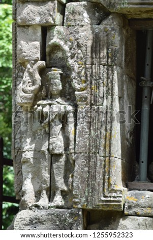 Arts of Taprohm #1255952323