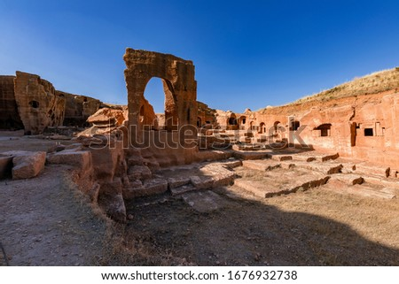 Artuklu, Mardin / Turkey June 10, 2018. Dara ( Anastasiopolis ) Ancient City , Mardin  Stock fotó ©