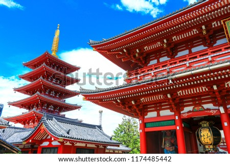 Asakusa Kannon Temple) is a Buddhist temple located in Asakusa. It is one of Tokyo's most colorful and popular temples. #1174485442