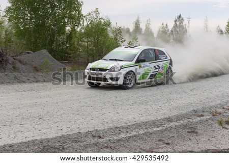 "Asbest, Russia, 22 May 2016 - Rally ""Ural chrysotile in 2016"" 10-th round of the Russian Cup, starting number 15, the car Ford Fiesta, Kazakov driver #429535492"