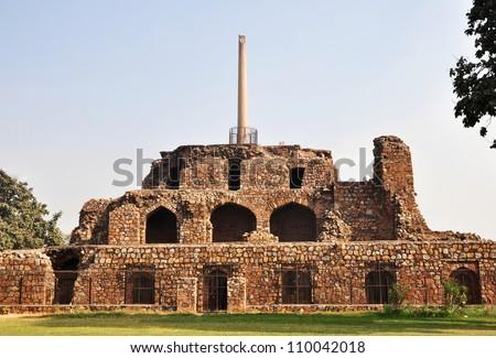 "Ashoka Pillar at ""Purana Qila"" or Old Fort, Delhi India"