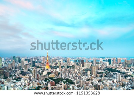 Asia Business concept for real estate and corporate construction -  panoramic modern city skyline bird eye aerial view of tokyo tower and vivid  blue sky in Roppongi Hill, Tokyo, Japan