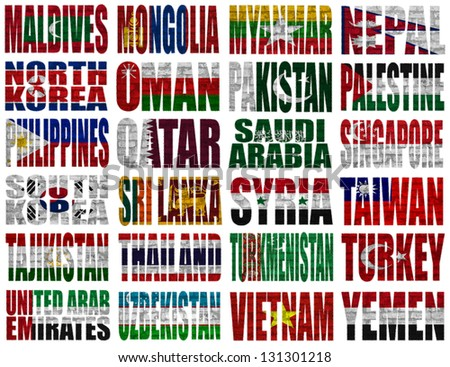 Asia countries (From M to Y) flag words on a white background