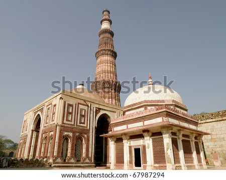 Asia India New Delhi Qutab Minaret