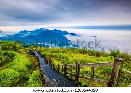Asia, Oriental, Taiwan, Taiwan, South, Chiayi, Alishan, Sightseeing, Tourism, Sights, Landmark, Building, Photography, Night, Stars, Stars, Meteor, Polaris, Clouds, Sunrise, Love, Rays, Green