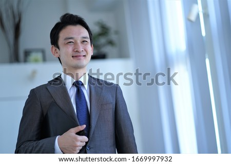 Asian Alone Businessman Japanese Korean Chinese Foto stock ©