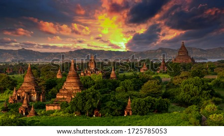 Asian ancient architecture archaeology temple in Bagan at sunset, Myanmar ananda temple in the Bagan Archaeological Zone Pagodas and temple of Bagan world heritage site, Myanmar, Asia.