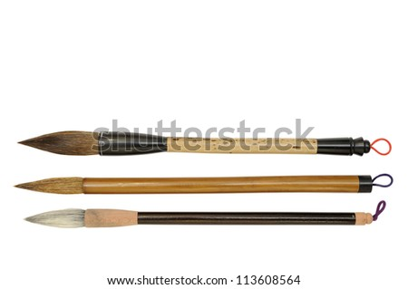 Asian brushes isolated on white with clipping path