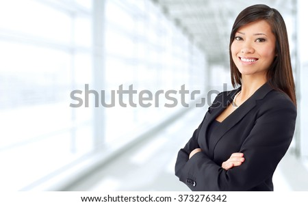 Asian business woman. stock photo