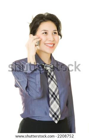 Asian businesswoman talking on the phone