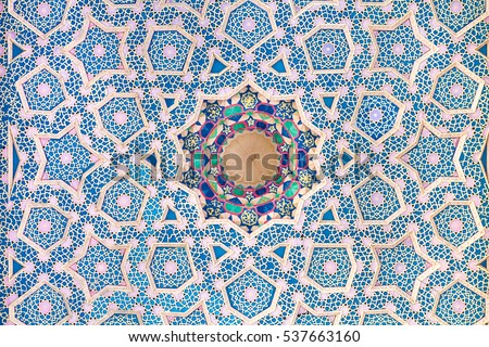 Asian ceramic mosaic