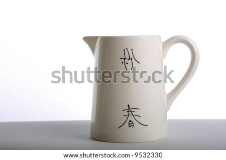 Asian ceramic pitcher