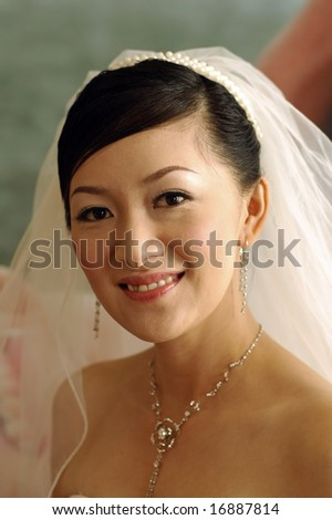 Asian Chinese Bride