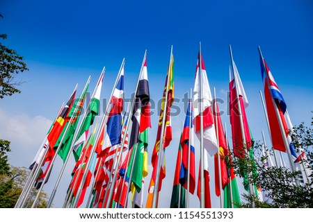 Asian Countries Flags in Front of Lapangan Gasibu, Gedung Sate, Bandung, West Java, Indonesia, Asia