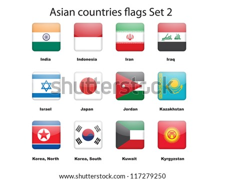 Asian countries flags Set 2