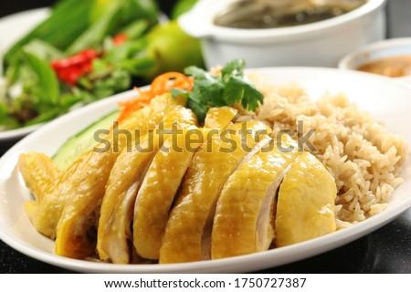 Asian cuisine Hainan Chicken Rice Сток-фото ©