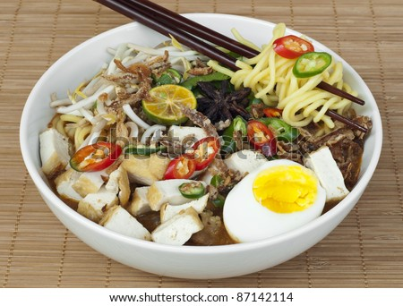 Asian curry noodle