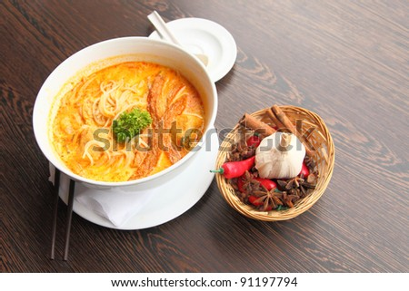 Asian curry noodles which is famous in Singapore ( called Singapore curry noodles), Malaysia ( called Mee Kari ) and also in other neighbouring asian countries