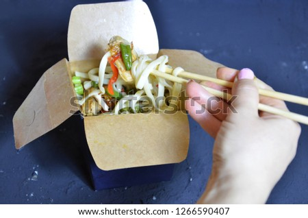 Rice With Beef And Vegetables Thai In A Box Food Delivery Fast