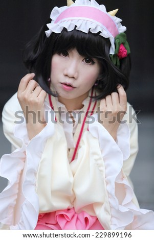 Stock Photo asian girl cosplay with chinese garden