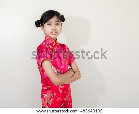 Free photos asian girl greeting in traditional chinese welcome asian girl greeting in traditional chinese welcome guest put the palms of the m4hsunfo