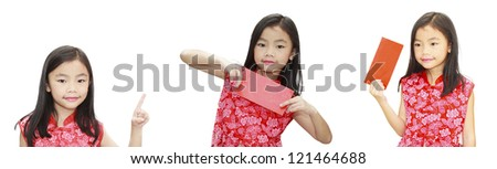 asian girl holding red packet,chinese new year theme. Character on the red pack symbolizes coming of chinese new year