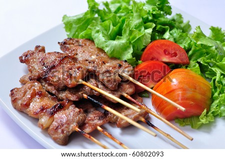Asian Grilled Pork, Thai Food Stock Photo 60802093 : Shutterstock