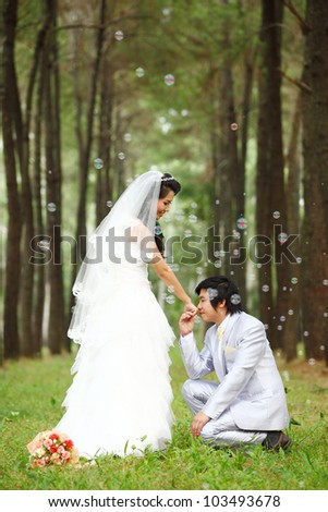 Title Edit Asian Brides Com 7