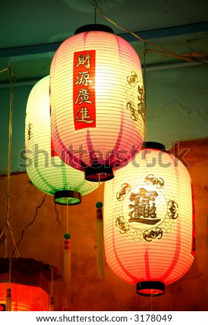 asian lanterns in a shop
