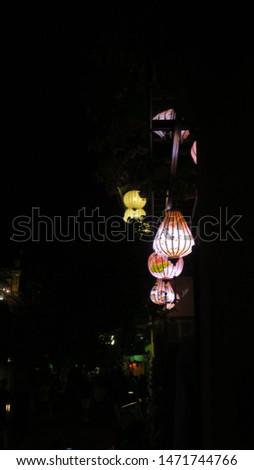 Asian Lanterns in Hoi An