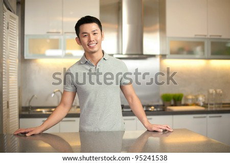 Asian Man in the Kitchen