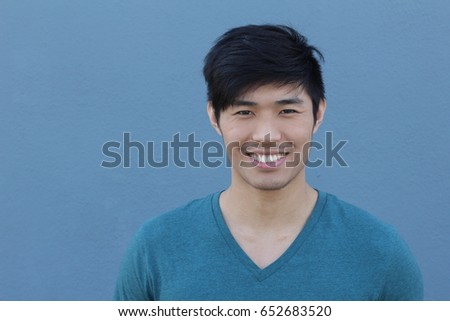 Asian Man Portrait Smiling Isolated with Copy Space - Shutterstock ID 652683520