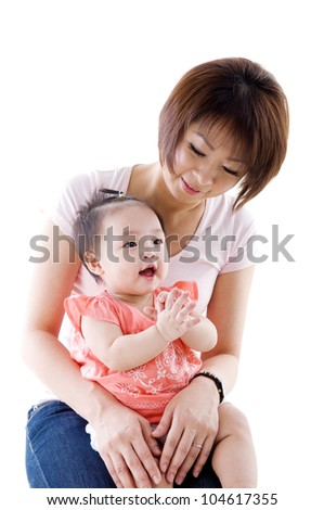 asian mother and her cute baby