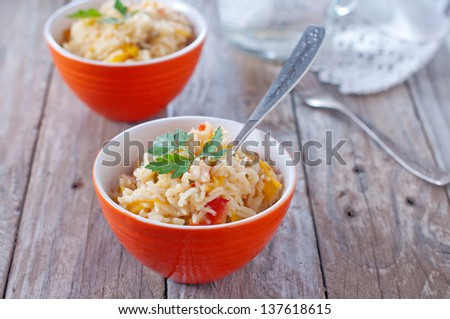 asian rice basmati with vegetable, selective focus