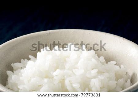 asian rice bowl.