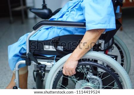 Are Asian power wheelchair theme
