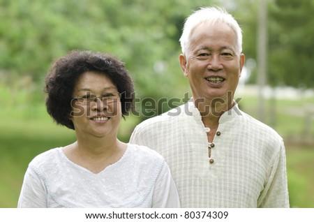 asian senior outdoor portrait