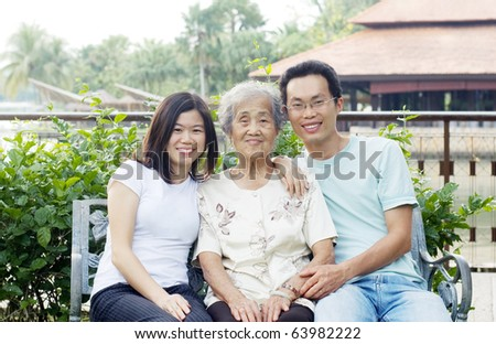 Asian senior woman and grandchildren